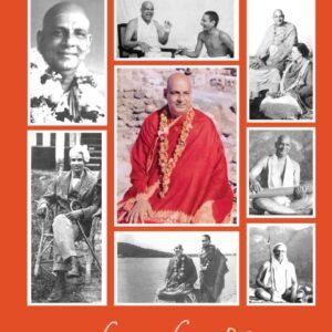 Autobiografía Swami Sivananda